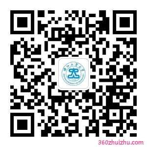 浙江工业大学之江学院考生在线