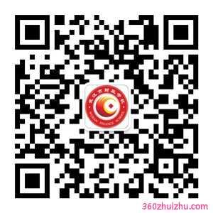 武汉市财政学校