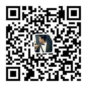 潮男搭配二维码账号:cndprj