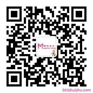 郑州市二七区明珠化妆品商行